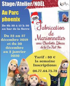 Stage de création de marionnettes - Vacances de Noël @ bar de la serre